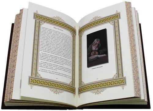 Подарочная книга в кожаном переплете. Великие имена. Павел (в футляре) (фото, вид 2)