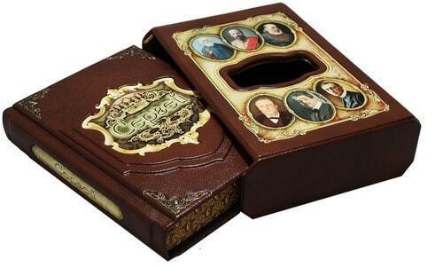 Подарочная книга в кожаном переплете. Великие имена. Сергей (в футляре) (фото, вид 1)