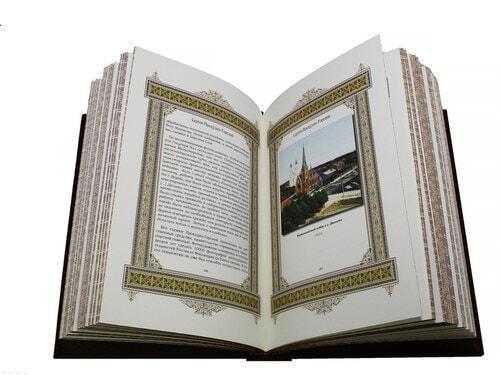 Подарочная книга в кожаном переплете. Великие имена. Сергей (в футляре) (фото, вид 2)