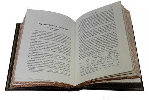 Подарочная книга в кожаном переплете. Банковая энциклопедия в 2-х томах (фото, вид 2)
