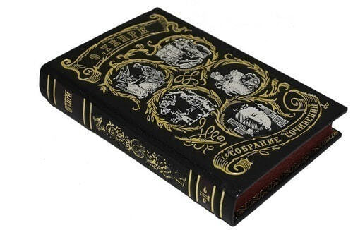 Подарочная книга в кожаном переплете. Генри О. Сочинения в 3-х томах (фото, вид 3)