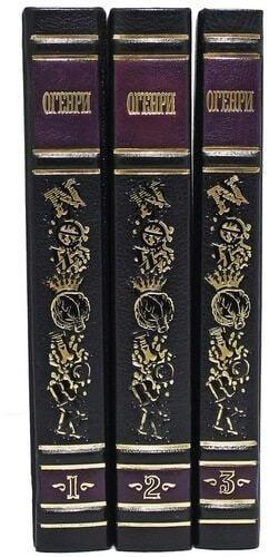Подарочная книга в кожаном переплете. Генри О. Сочинения в 3-х томах (фото, вид 5)