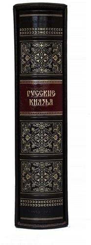 Подарочная книга в кожаном переплете. Русские князья (в футляре) (фото, вид 4)