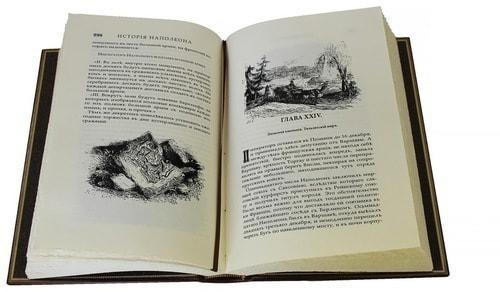 Подарочная книга в кожаном переплете. История Наполеона (в футляре) (фото, вид 2)