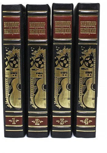 Подарочная книга в кожаном переплете. Высоцкий В. Собрание сочинений в 4-х томах (фото, вид 3)