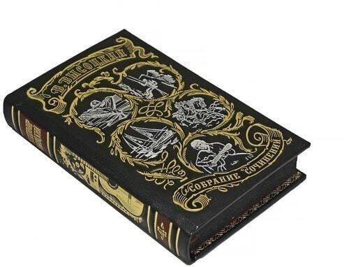 Подарочная книга в кожаном переплете. Высоцкий В. Собрание сочинений в 4-х томах (фото, вид 5)