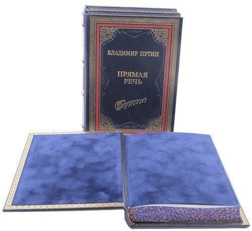 Подарочная книга в кожаном переплете. Владимир Путин. Прямая речь. В 3 томах (в футляре) (фото, вид 4)