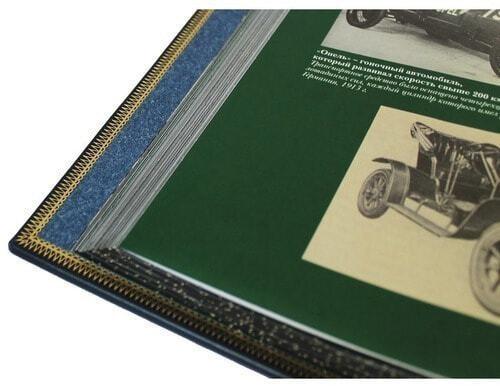 Подарочная книга в кожаном переплете. Нефть и газ. Мировая история (фото, вид 3)