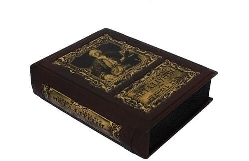 Подарочная книга в кожаном переплете. Первые основания металлургии или рудных дел (в коробе) (фото, вид 2)