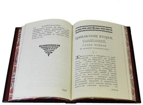 Подарочная книга в кожаном переплете. Первые основания металлургии или рудных дел (в коробе) (фото, вид 3)