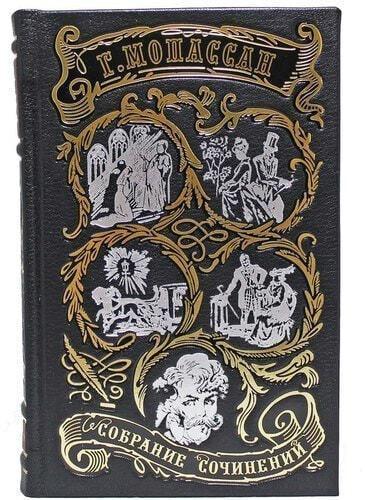 Подарочная книга в кожаном переплете. Ги Де Мопассан. Собрание сочинений в 7-ми томах (фото, вид 2)
