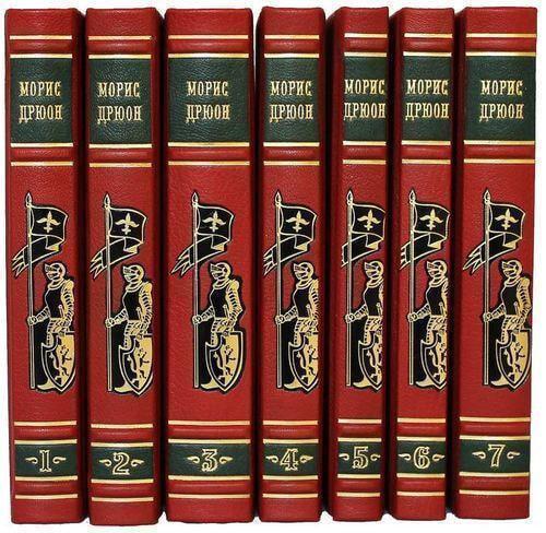 Подарочная книга в кожаном переплете. Дрюон Морис. Собрание сочинений в 7-ми томах (фото, вид 7)
