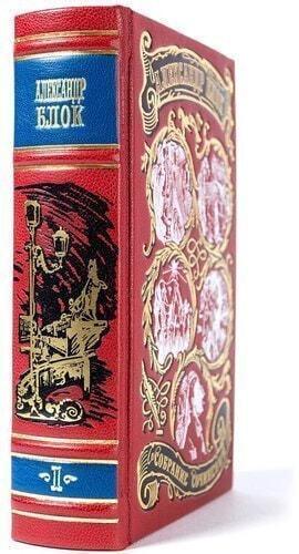 Подарочная книга в кожаном переплете. Блок Александр. Собрание сочинений в 8-ми томах (фото, вид 2)