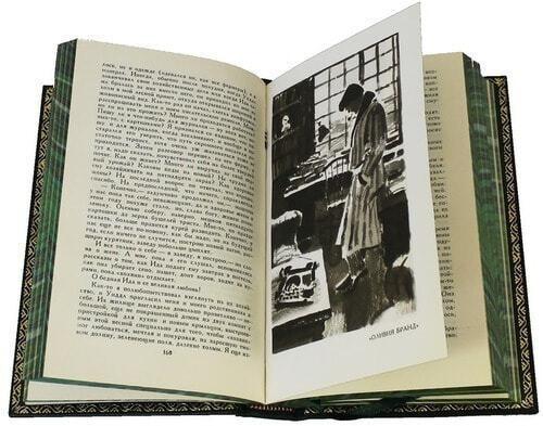 Подарочная книга в кожаном переплете. Теодор Драйзер. Собрание сочинений в 12-ти томах (фото, вид 1)