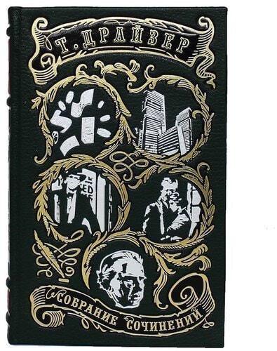 Подарочная книга в кожаном переплете. Теодор Драйзер. Собрание сочинений в 12-ти томах (фото, вид 2)