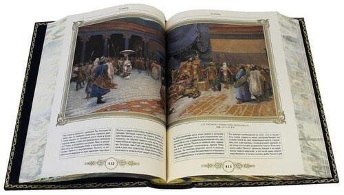 Подарочная книга в кожаном переплете. Библия с иллюстрациями русских художников (в футляре) (фото, вид 2)