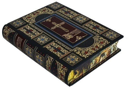 Подарочная книга в кожаном переплете. Библия с иллюстрациями русских художников (в футляре) (фото, вид 5)