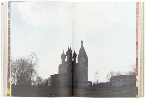 Подарочная книга в кожаном переплете. Серебряное кольцо (в футляре) (фото, вид 3)