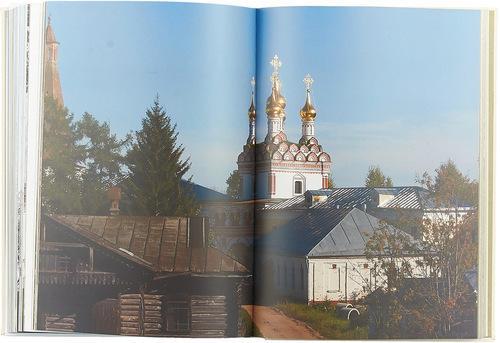 Подарочная книга в кожаном переплете. Серебряное кольцо (в футляре) (фото, вид 4)