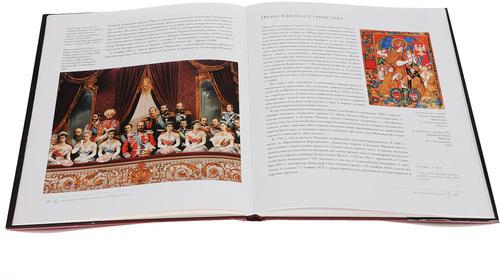 Подарочное издание. Российские Императорские и Царские ордена в собрании Государственного Исторического музея (фото, вид 2)