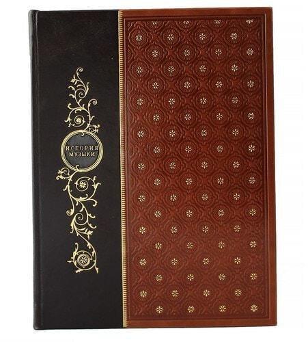 Подарочная книга в кожаном переплете. История музыки (фото, вид 1)