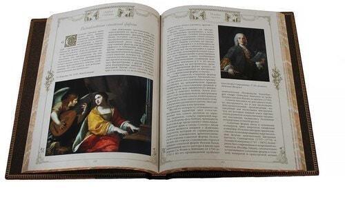 Подарочная книга в кожаном переплете. История музыки (фото, вид 2)
