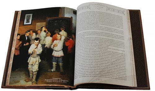 Подарочная книга в кожаном переплете. История музыки (фото, вид 4)