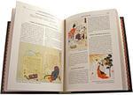 Подарочная книга в кожаном переплете. Легенды и мифы Древней Японии. Вид 2