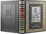 Подарочная книга в кожаном переплете. Суждения и беседы. Конфуций. Вид 2