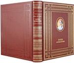 Подарочная книга в кожаном переплете. Ваша Ахматова (в футляре). Вид 2