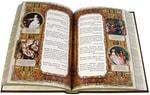 Подарочная книга в кожаном переплете. Сокровищница мудрости (в коробе). Вид 2