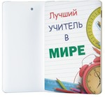 Подарочный внешний аккумулятор Powerbank. Лучший учитель в мире (4000 mAh). Вид 2