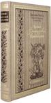 Подарочная книга в кожаном переплете. Джулия Чайлд. Уроки французской кулинарии в 2-х томах (в футляре). Вид 2