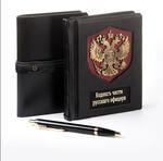 """Подарочный набор. Книга в кожаном переплете """"Кодекс чести русского офицера"""" с ручкой «Parker» и блокнотом. Вид 2"""