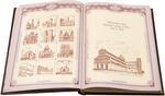 Подарочный ежедневник в кожаном переплете (А5). Герб таможни | Коричневый. Вид 2