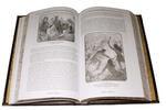 Книга в кожаном переплете и подарочном коробе. Бенджамин Франклин. Путь к богатству. Автобиография. Вид 2