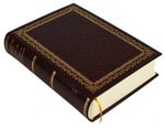 Подарочная книга в кожаном переплете. Охота в России во всех её видах (в футляре). Вид 2