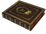 Подарочная книга в кожаном переплете. Русский театр 1824-1941 гг.. Вид 2