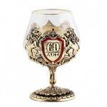 Подарочный бокал для коньяка. Юбилейный 60 лет. Вид 2