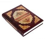 Подарочная книга в кожаном переплете. Классическое искусство стран ислама. Вид 2