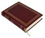 Подарочная книга в кожаном переплете. Новейшая исторiя Еврейскаго народа (в футляре). Вид 2