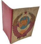 Кожаная обложка на паспорт. Герб СССР. Вид 2