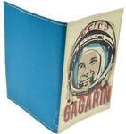 Кожаная обложка на паспорт. Юрий Гагарин. Вид 2