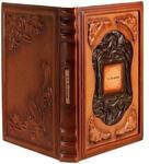 Подарочная книга в кожаном переплете. Пушкин А.С. Избранное. Вид 2