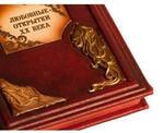 Подарочная книга в кожаном переплете. Любовные открытки 20 века. Вид 2