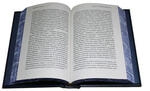 Подарочная книга в кожаном переплете. Бизнес-приключения. 12 классических историй Уолл-стрит. Вид 2