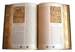 Подарочное издание. Великая книга сакральных знаний. Вид 2