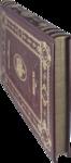 Подарочная книга в кожаном переплете. Карамзин Н.М. История государства Российского. Вид 2