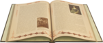 Подарочная книга в кожаном переплете. Русская охота великокняжеская царская императорская. Вид 2