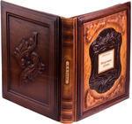 Подарочная книга в кожаном переплете. Гоголь Н.В. Мертвые души. Вид 2